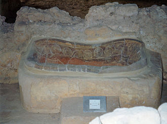 Palace of Nestor - Bath in Palace of Nestor