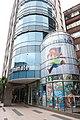 Animate Taipei Guanghua 20120603.jpg