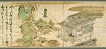 Anonymous - Legends of the Yuzu Nembutsu Sect - 1956.1256 - Art Institute of Chicago.jpg