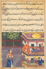 Page from Tales of a Parrot (Tuti-nama): Thirty-sixth night: The king of Babylon sees Mahrusa from his palace balcony