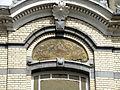 Antwerpen Arthur Goemaerelei n° 10 (3).JPG