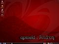 Aptosid-2010-03.png