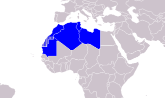 Arab Maghreb Union - Image: Arab Maghreb Union