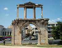 Arch Of Hadrian Athens Wikipedia