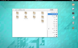 ArchLinux-GNOME-3-14-Hebrew.png