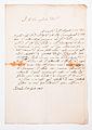 Archivio Pietro Pensa - Vertenze confinarie, 4 Esino-Cortenova, 034.jpg