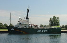 Arctic sunrise (ship).JPG