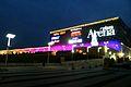 ArenaPlazaBudapest.JPG