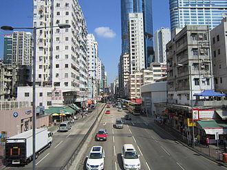 Argyle Street, Hong Kong - Western end of Argyle Street, looking east.