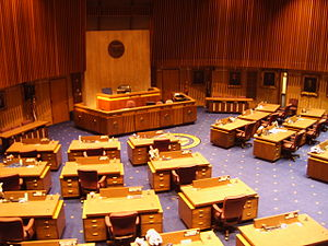 Arizona Senate - Image: Arizona State Senate (279472780)