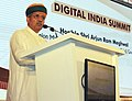 """Arjun Ram Meghwal addressing at the inauguration of the """"Digital India Summit – Role of Cooperative Banks in adopting and advancing the Prime Minister's Flagship Digital India Program"""", in Mumbai.jpg"""