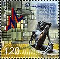 ArmenianStamps-392.jpg