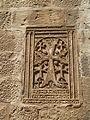 Armenian Quarter P1130542.JPG