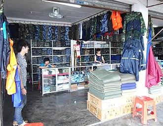 Military surplus - A military surplus shop in Haikou City, Hainan Province, China