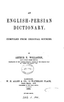 Arthur N. Wollaston - English-Persian Dictionary 1882.djvu