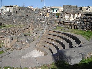 As-Suwayda - The Roman amphitheatre