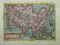 Asia (1598).jpg