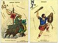 Astrophilogeon cards.jpg