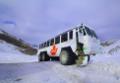 Athabasca Glacier, Jasper National Park, AB.png