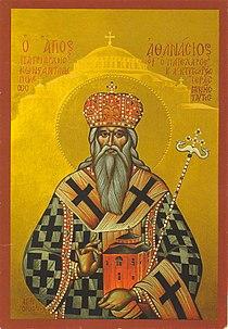Athanasius III Patelaros.jpg