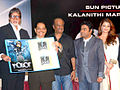 Audio release of 'Enthiran - The Robot'.jpg