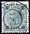Austria Levant 1900 Sc32 Smyrna.jpg