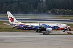 B-5422 - Air China - Boeing 737-89L(WL) - Phoenix Livery - PEK (14794541112).jpg