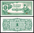 BUR-14-Burma-Japanese Occupation-One Rupee ND (1942).jpg