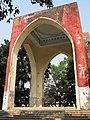 Bahadur Shah Park Sadarghat Dhaka 007.jpg