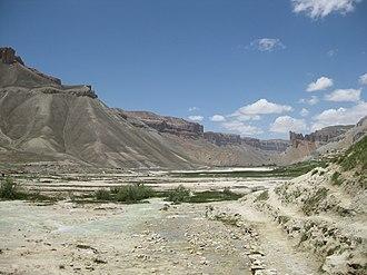 Band-e Amir National Park - Image: Band e Amir National Park 2
