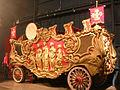 Bandwagon, Circus Museum.jpg