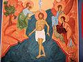 Baptistery of Church of the Assumption of the Archangel Michael in Bielsk Podlaski - 03.jpg