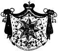 Barataev 1844. CoA Barataev.jpg