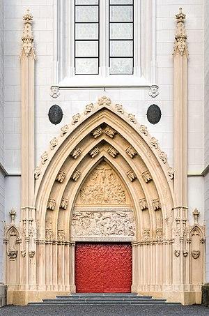 Main portal of Mariazell Basilica, Styria, Austria
