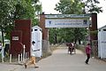 Basunia Torana - University of Dhaka - Nilkhet Road - Dhaka 2015-05-31 1934.JPG