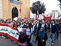 Beirut protests 1 December 2019 16.jpg