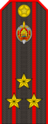 Belarus Police—04 Colonel rank insignia (Gunmetal).png