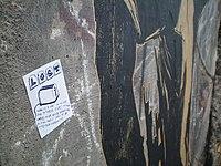 Bethlehem wall Lost Toaster poster.jpeg