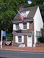 Betsy-Ross-House.JPG