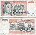 Billete de cincuenta millones de dinares yugoslavos.jpg