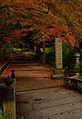 Bishamondō 01.jpg