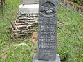 Blocton Italian Catholic Cemetery 06.JPG