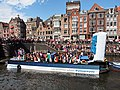 Boat 17 Philips, Canal Parade Amsterdam 2017 foto 4.JPG