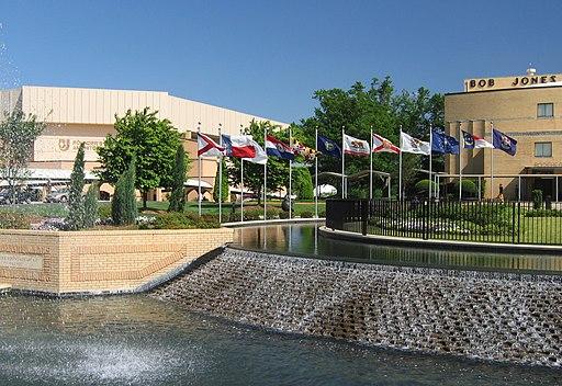 Bob Jones University, Front Campus Fountain