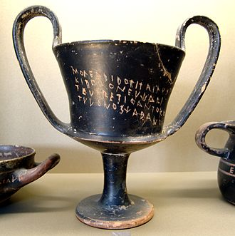 History of the Greek alphabet - Dedication in Boeotian alphabet. Black-glaze Boeotian kantharos, 450–425 BC
