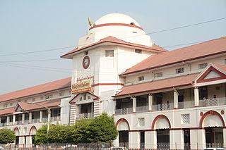 Cinema of Myanmar - WikiMili, The Free Encyclopedia