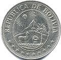 Bolivia1974fiftycentavosrev.jpg
