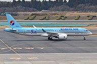 Налогообложение корейского Airbus A220-300.