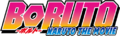 Boruto Naruto the Movie logo.png