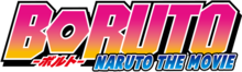 Boruto Naruto the Movie logo.png